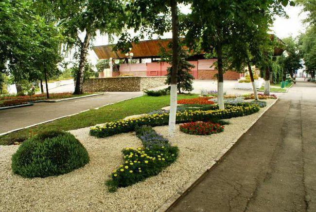 Струківська парк самара адреса