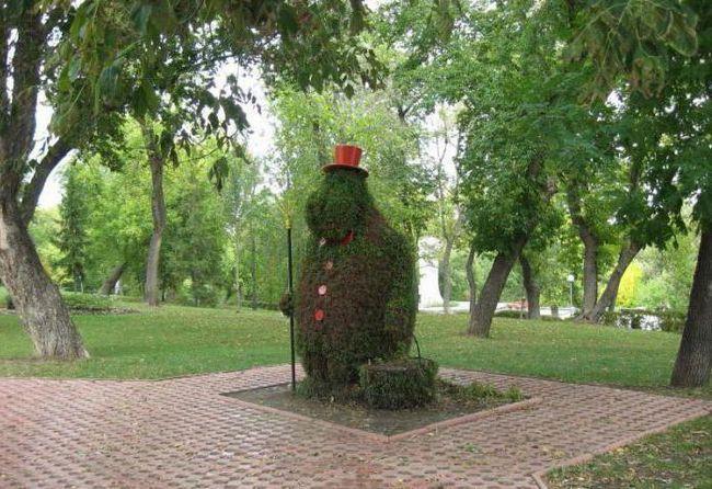 Струківська парк самара історія