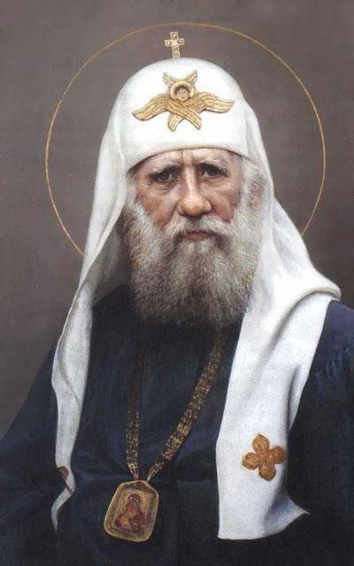 Тихон патріарх московський