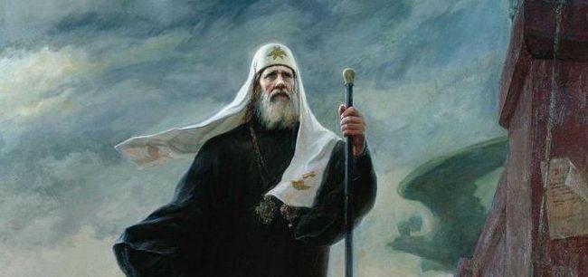 святитель Тихон патріарх московський