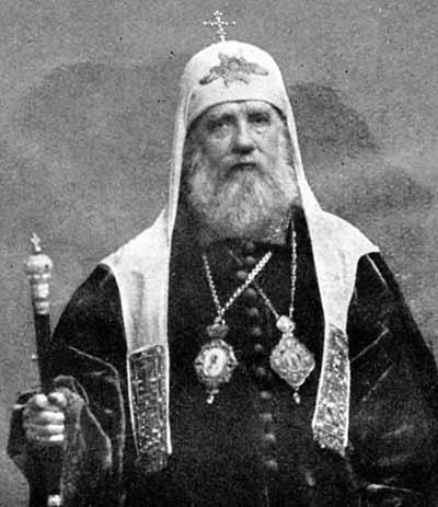 житіє Тихона патріарха московського