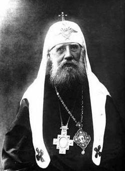 свт Тихона патріарха Московського і всієї Русі