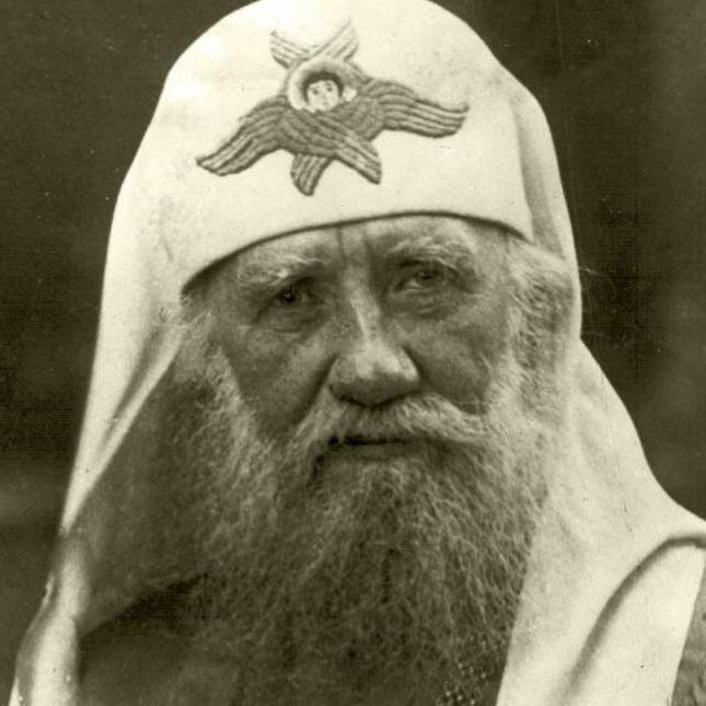 Тихон Белавін патріарх Московський і всієї Русі
