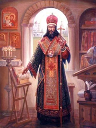 житія святих дмитра ростовського