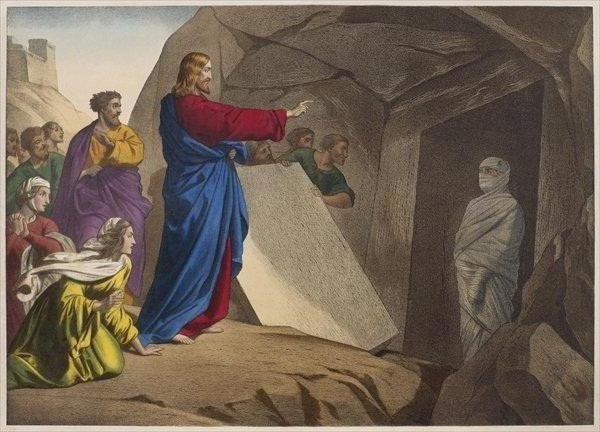 Свята Марта притча