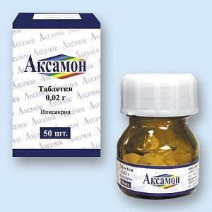 аксамон інструкція із застосування ціна