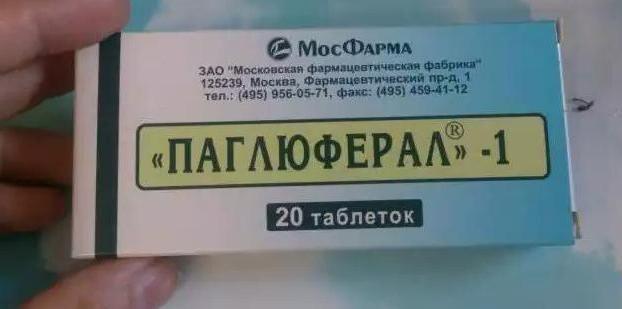 паглюферал 2 інструкція із застосування