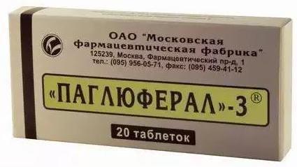 паглюферал інструкція із застосування таблетки