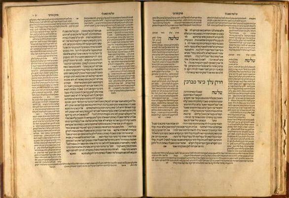 книги Талмуда