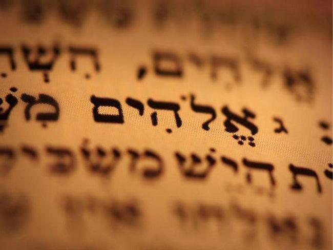Фото - Танах - це Склад і характеристика єврейської Біблії