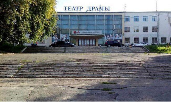 театр драми каменск уральський