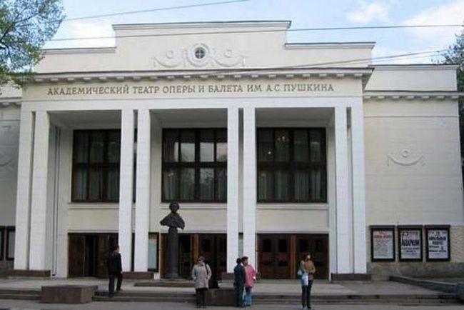 Фото - Театр опери та балету (Нижній Новгород): про театр, трупі, репертуарі