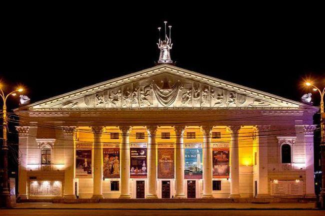 театр опери та балету воронезький
