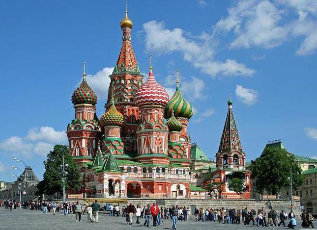 місто Москва
