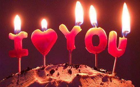 гарні поздоровлення з днем народження коханому