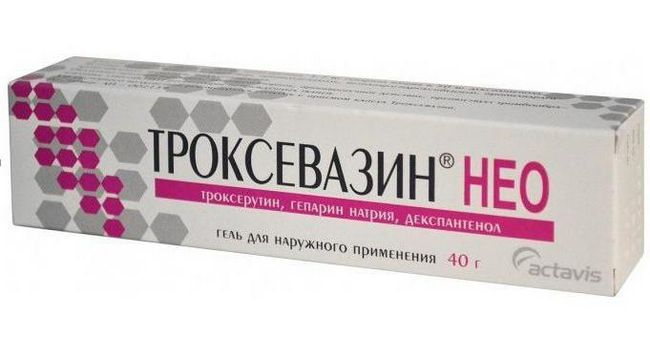троксевазин гель інструкція із застосування відгуки