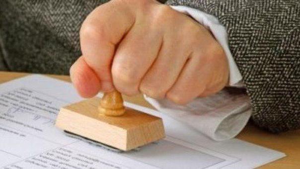 збільшення статутного капіталу документи