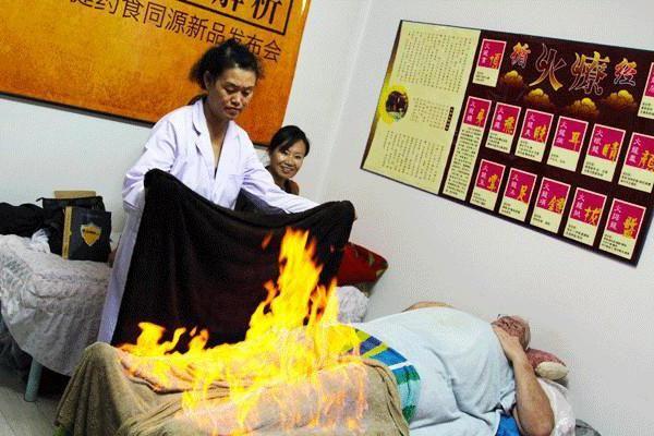 лікування в китаї Хайнань