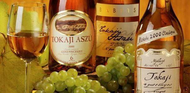 Біле угорське вино.