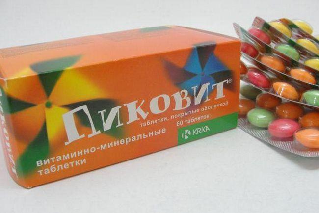 вітаміни Піковіт відгуки лікарів