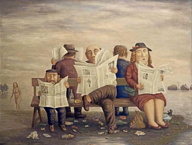 владимир Любаров художник