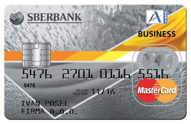 сбербанк кредитна карта на 50 днів умови користування відгуки