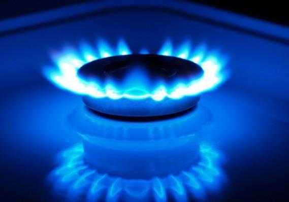 Фото - Вибух газу в житловому будинку: причини, наслідки, ліквідація