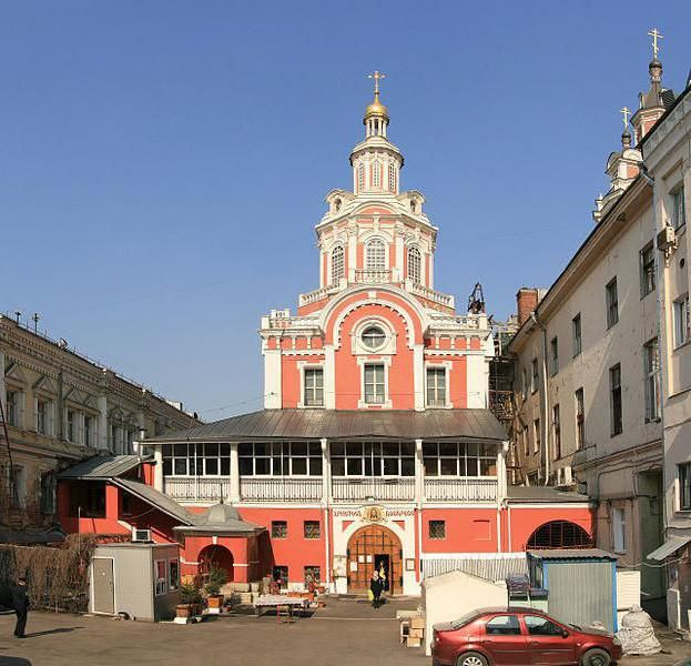 Заіконоспасском монастирі в москві