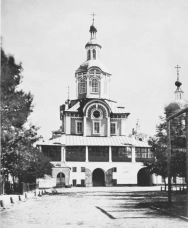 Заіконоспасскій чоловічий монастир