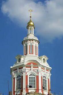 Заіконоспасскій монастир фото