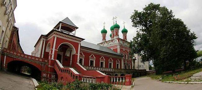 Заіконоспасскій монастир відгуки