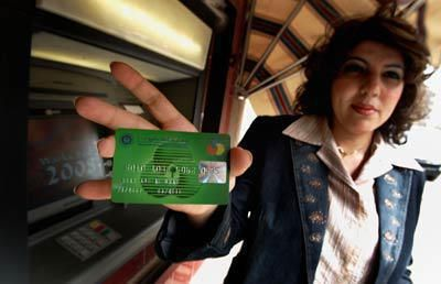 закінчується термін дії карти ощадбанку що робити
