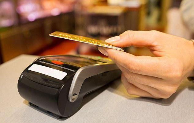 що робити якщо закінчився термін дії банківської карти ощадбанку