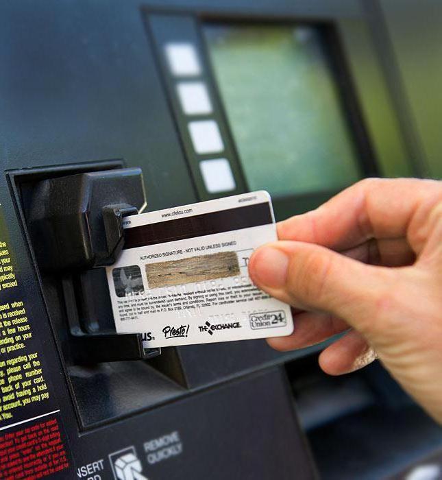 закінчується термін дії кредитної картки ощадбанку що робити