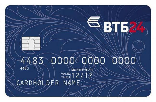 зарплатні картки втб 24
