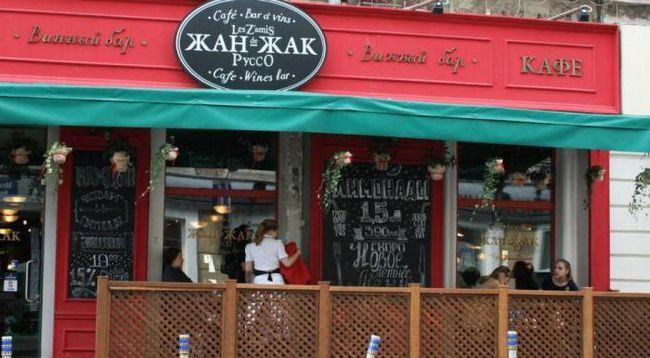 французький ресторан