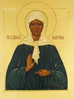 Житіє святої Матрони Московської
