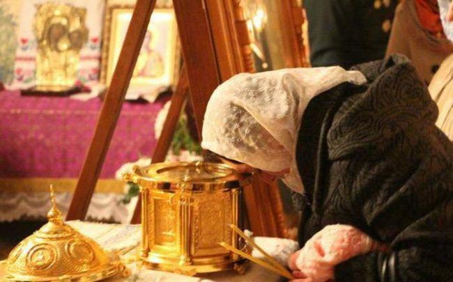допомогу святої Матрони Московської