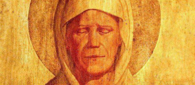 Святої Блаженної Матрони Московської