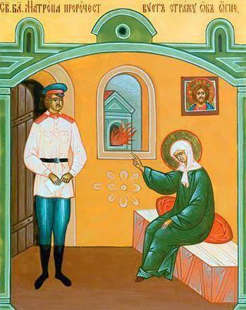 молитва матрони московської від хвороб