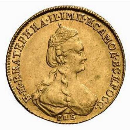 Фото - Золоті, срібні та мідні монети Катерини 2. Фото і цінність