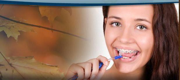 зубна щітка для брекетів